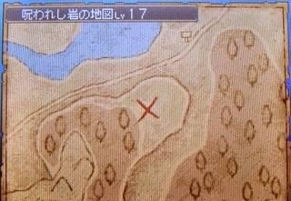 ???????? Lv-17